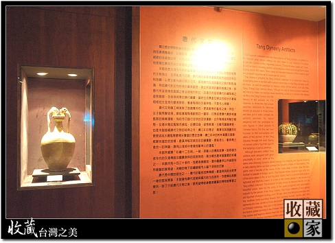Eureka Dry Tech customer Taiwan National Museum of History