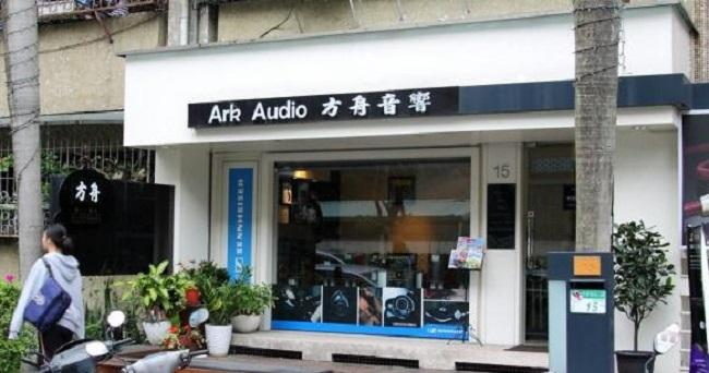 Ark Audio-Hiphonics Equipment Dealer