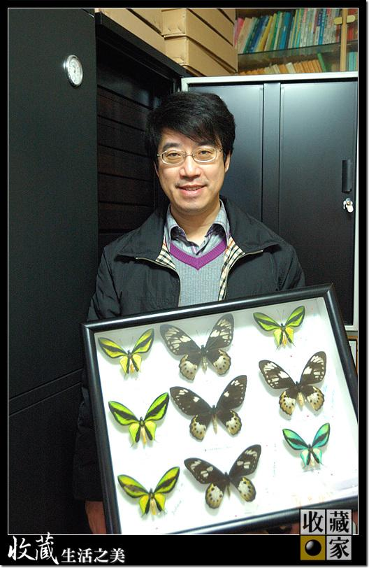 Dr. Wong, Butterfly specimen collector.
