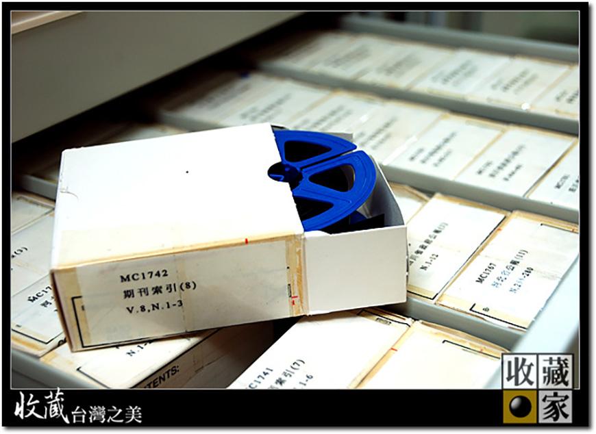 Eureka Dry Tech GD-1000 Microfilm/Microfiche filing cabinet