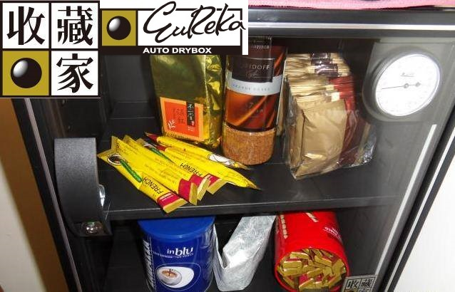 Snacks stored in Eureka Dry Tech Auto Dry Box