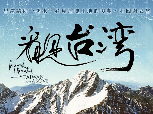 Beyond Beauty: Taiwan from Above Poster
