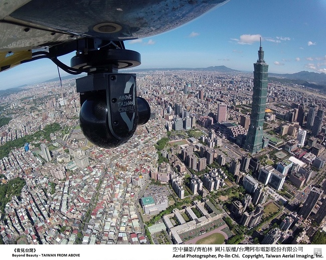Beyond Beauty: Taiwan from Above- view of Taipei 101