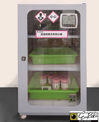 Eureka SMT Dry Cabinet preventing solder paste condensation while reaching room temperature.