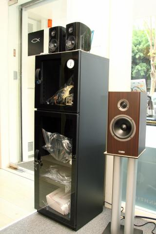 Eureka Auto Dry Cabinet in Ark Audio