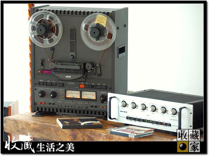 Otari MX 5050 reel to reel machine