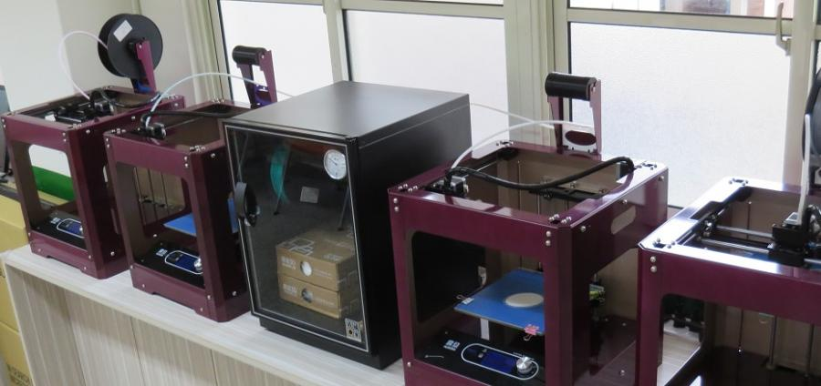 Humidity Controlled 3D printing filament storage