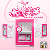 KT-23P Hello Kitty Special Edition Dry Cabinet